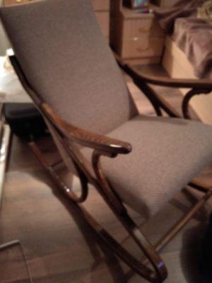 Кресло После!